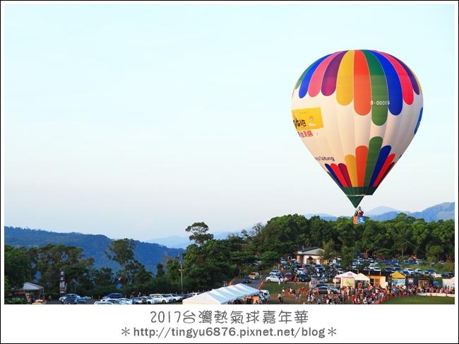 熱氣球嘉年華180.JPG