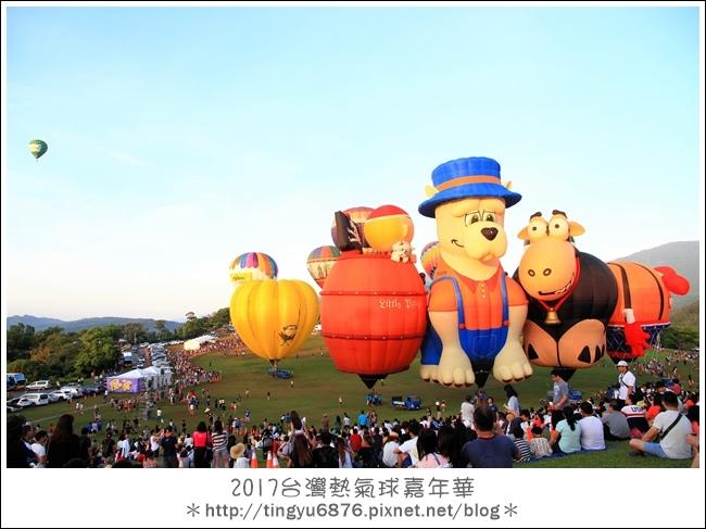 熱氣球嘉年華196.JPG
