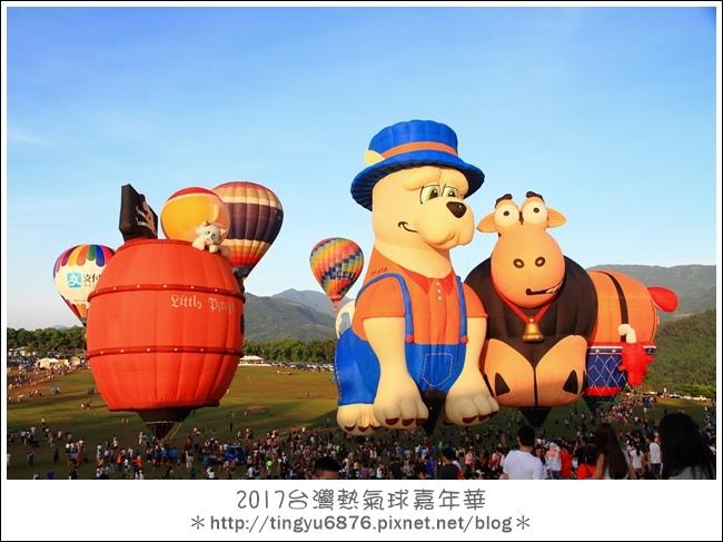 熱氣球嘉年華205.JPG