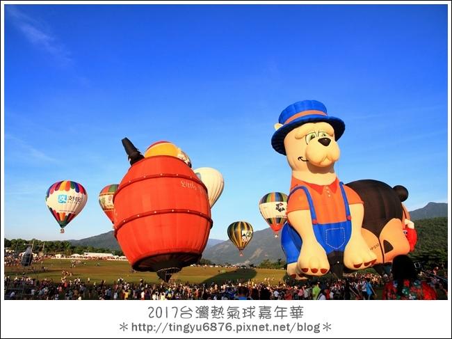 熱氣球嘉年華209.JPG