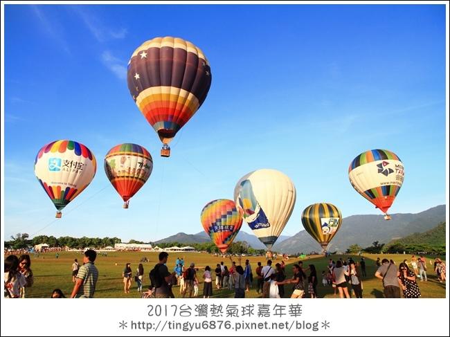 熱氣球嘉年華214.JPG
