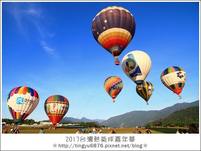 熱氣球嘉年華216.JPG