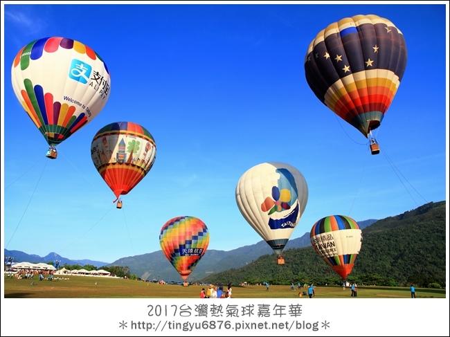 熱氣球嘉年華223.JPG
