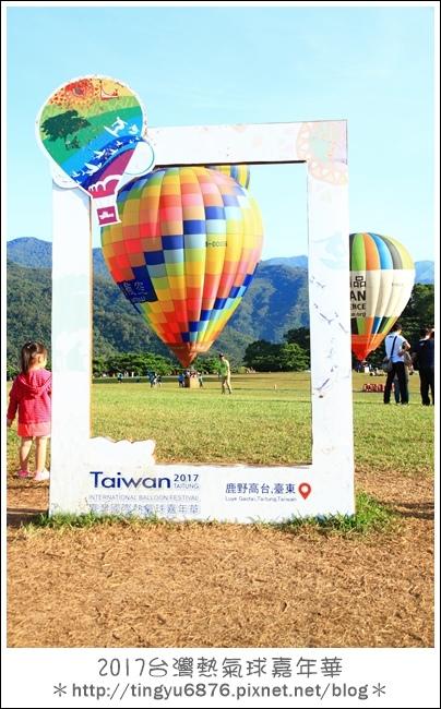 熱氣球嘉年華234.JPG