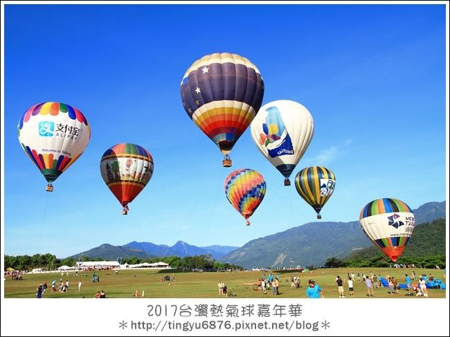 熱氣球嘉年華253.JPG