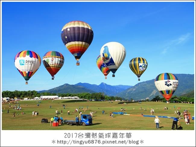 熱氣球嘉年華254.JPG