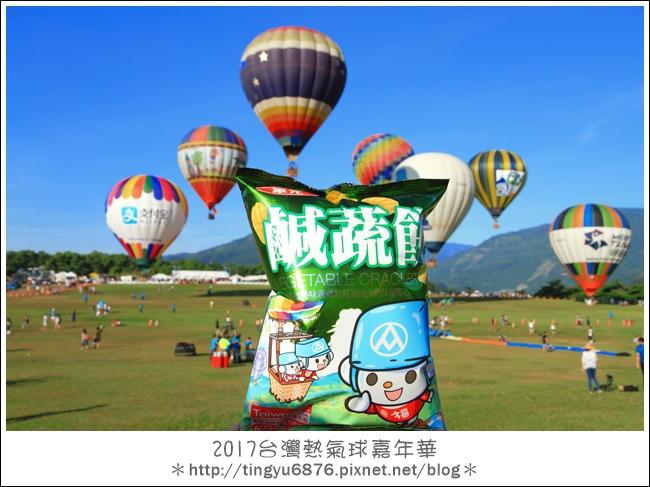 熱氣球嘉年華255.JPG