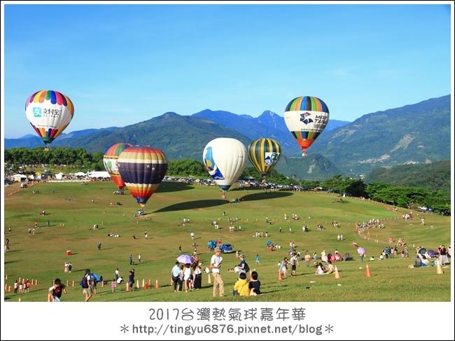 熱氣球嘉年華262.JPG