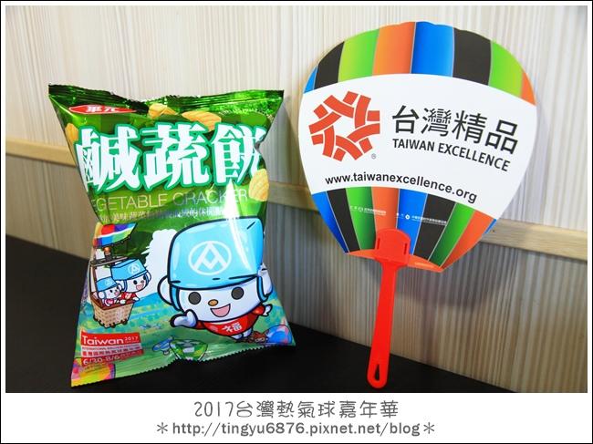 熱氣球嘉年華270.JPG