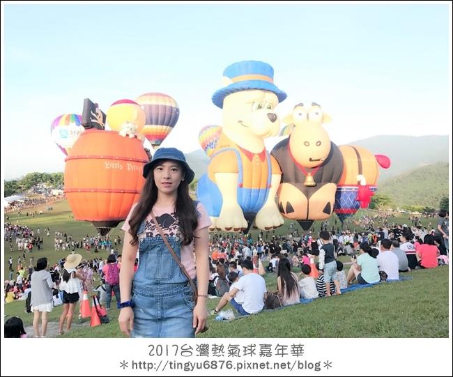 熱氣球嘉年華273.JPG