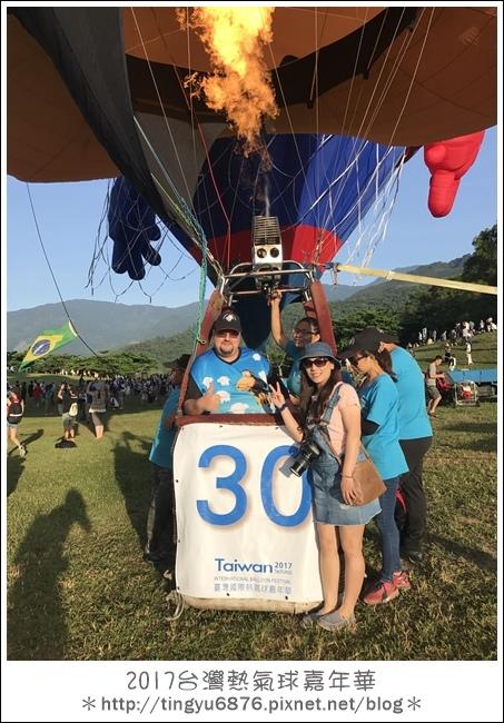 熱氣球嘉年華280.JPG