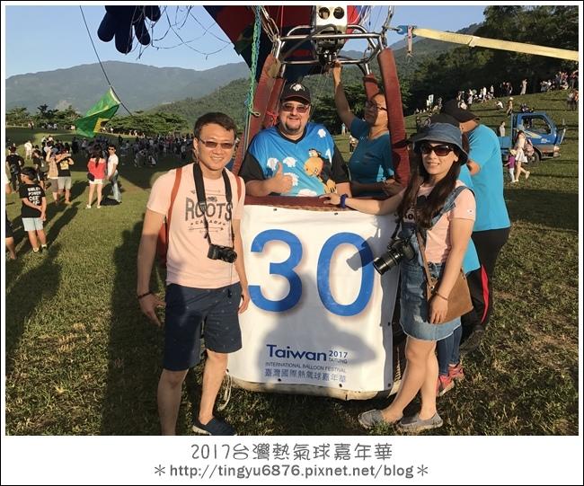 熱氣球嘉年華283.JPG