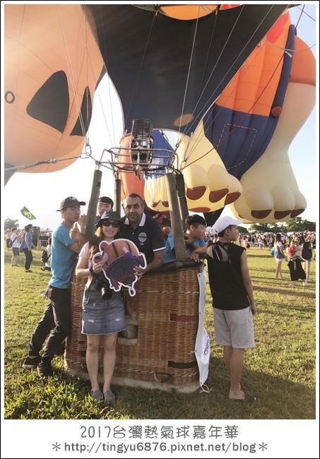 熱氣球嘉年華284.JPG