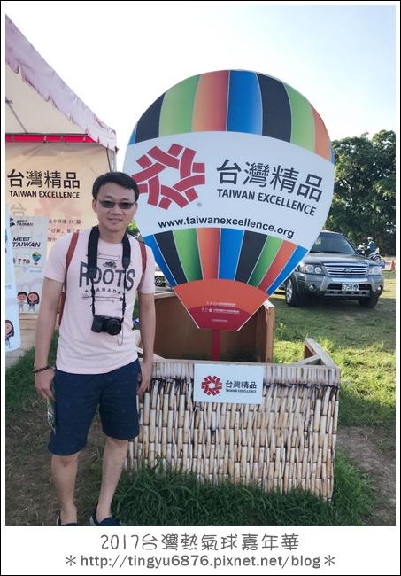 熱氣球嘉年華294.JPG