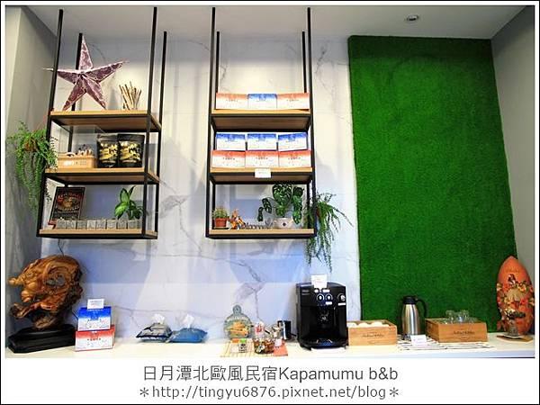 Kapamumu b&b04.JPG