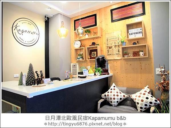 Kapamumu b&b10.JPG