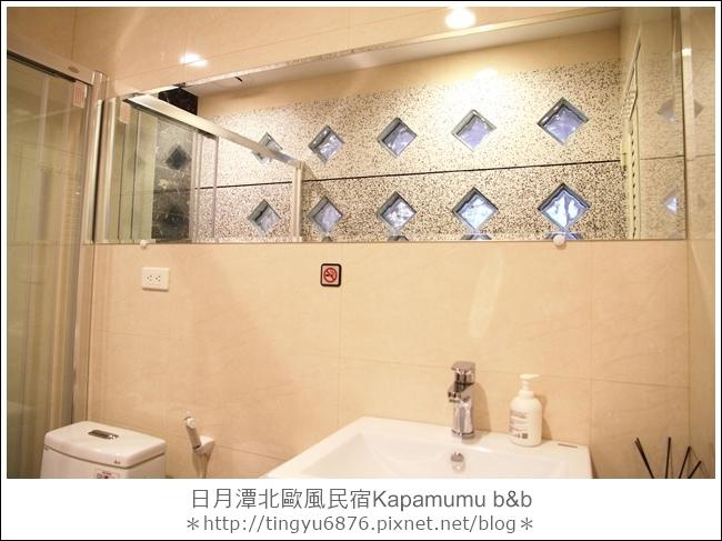 Kapamumu b&b14.JPG