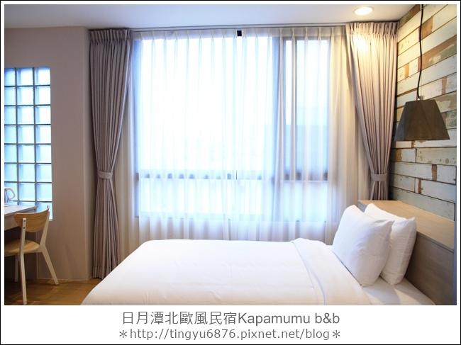 Kapamumu b&b17.JPG