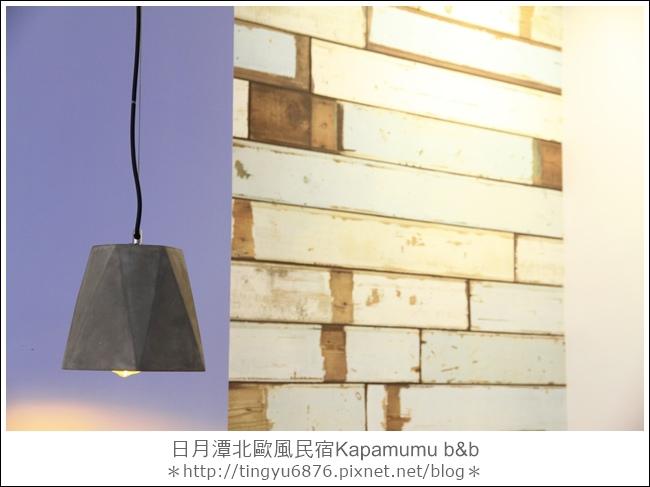 Kapamumu b&b49.JPG