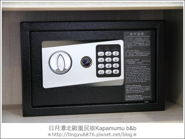 Kapamumu b&b50.JPG