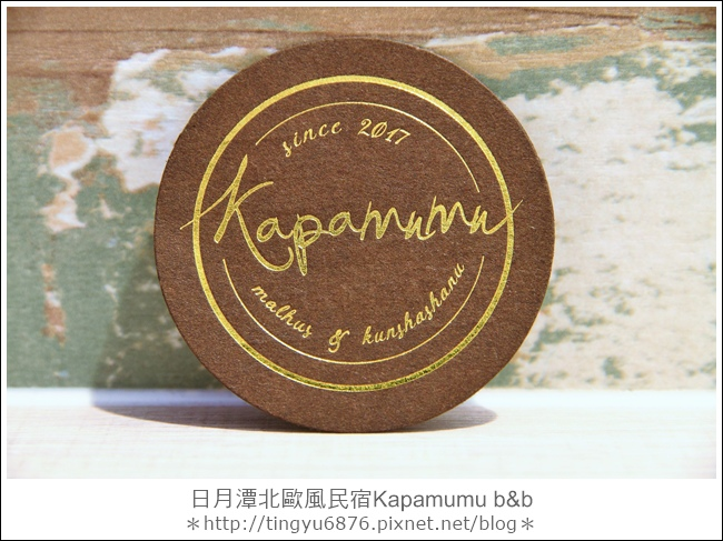Kapamumu b&b63.JPG