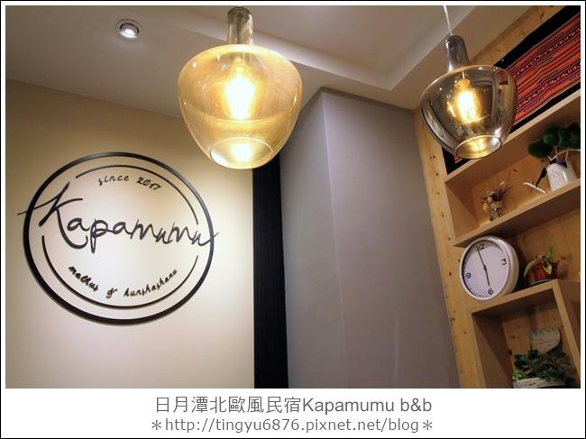 Kapamumu b&b67.JPG