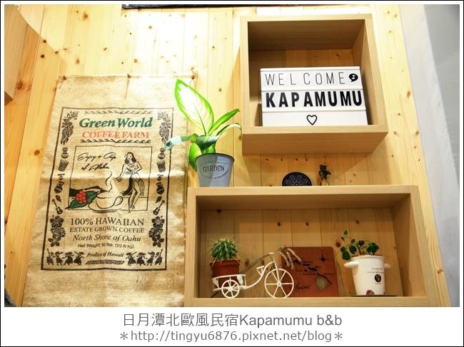 Kapamumu b&b68.JPG