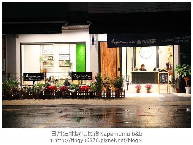 Kapamumu b&b73.JPG