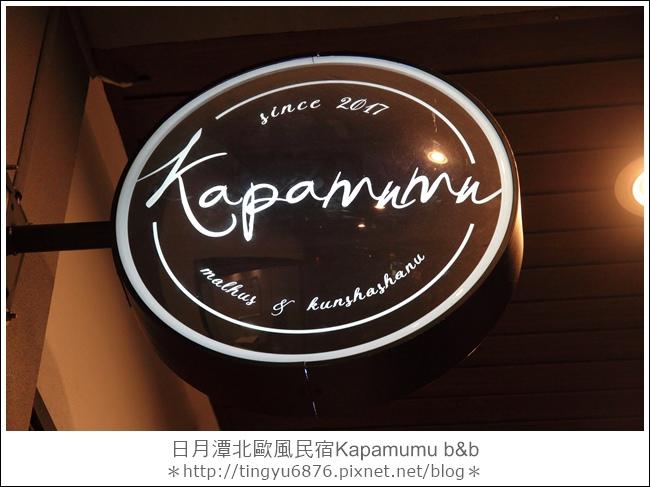 Kapamumu b&b78.JPG
