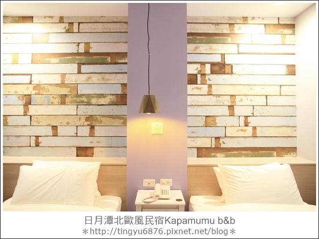 Kapamumu b&b84.JPG