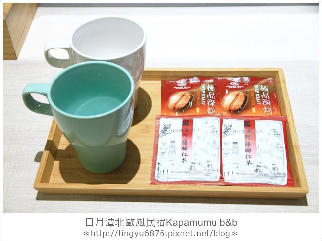 Kapamumu b&b85.JPG