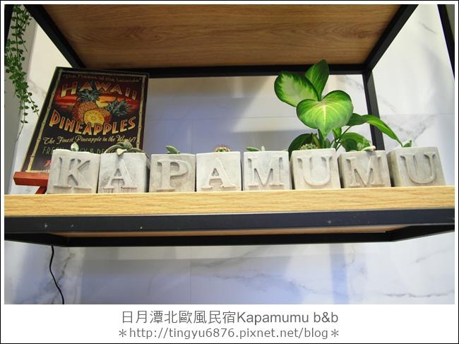 Kapamumu b&b99.JPG