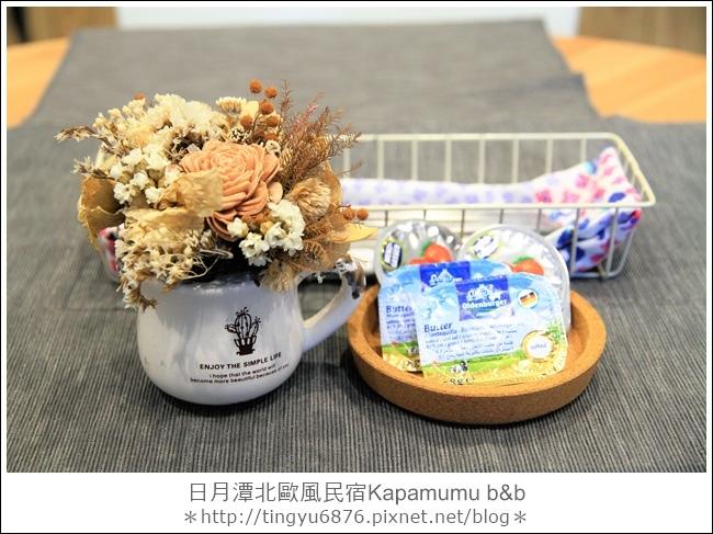 Kapamumu b&b102.JPG