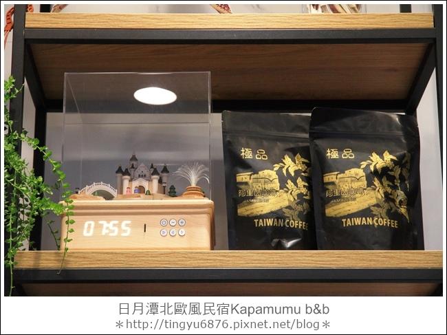 Kapamumu b&b103.JPG