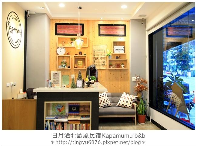 Kapamumu b&b104.JPG