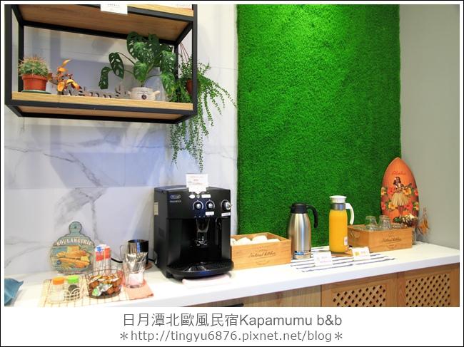 Kapamumu b&b106.JPG