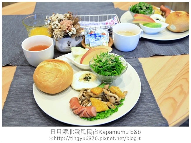 Kapamumu b&b107.JPG