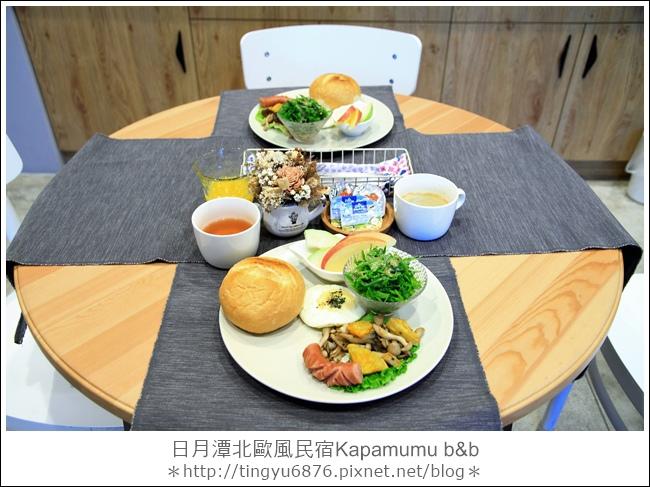 Kapamumu b&b111.JPG