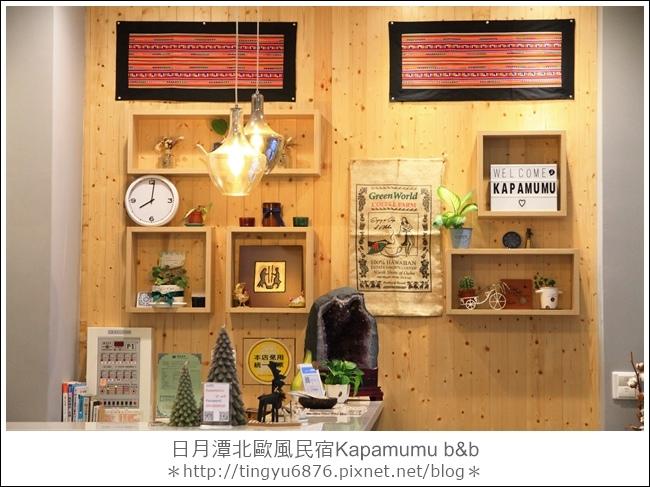 Kapamumu b&b114.JPG