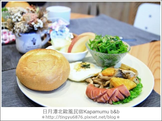 Kapamumu b&b118.JPG