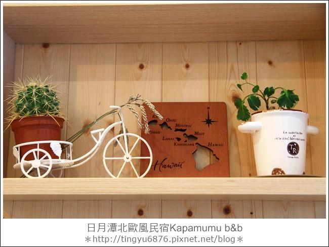 Kapamumu b&b123.JPG