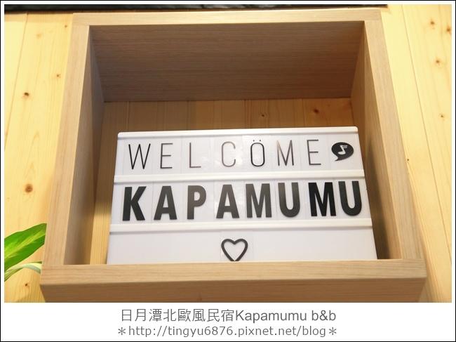 Kapamumu b&b124.JPG