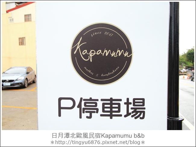 Kapamumu b&b128.JPG