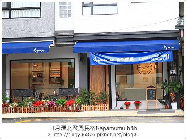 Kapamumu b&b129.JPG