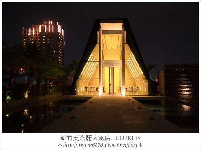 芙洛麗大飯店79.JPG