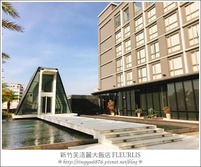 芙洛麗大飯店164.JPG