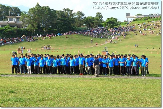 熱氣球嘉年華光雕秀10.JPG