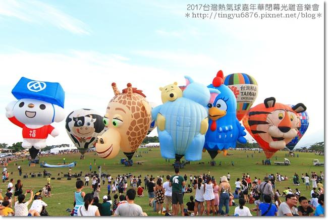 熱氣球嘉年華光雕秀51.JPG
