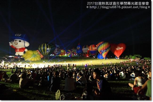 熱氣球嘉年華光雕秀73.JPG
