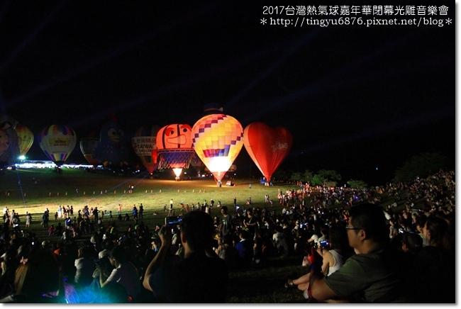 熱氣球嘉年華光雕秀76.JPG